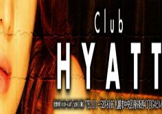 club HYATT(クラブハイアット)の紹介