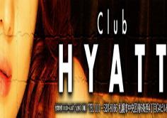 club HYATT(クラブハイアット)の紹介・サムネイル0