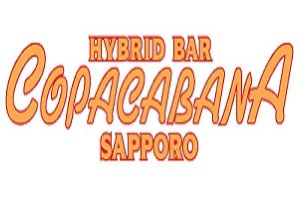 COPACABANA(コパカバーナ)の紹介0