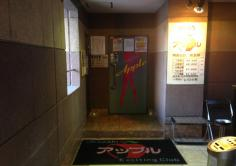 アップル岡崎店(アップルオカザキテン)の紹介・サムネイル5