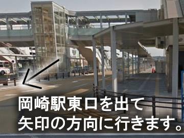 まずは東口のロータリーを出ます。 駅を背にして左前の方向を向きます。