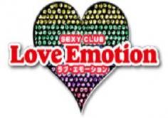 Love Emotion(ラブエモーション)の紹介