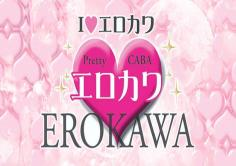 エロカワの紹介