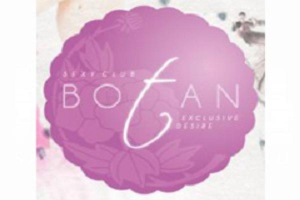 CLUB BOTAN(クラブボタン)の紹介0