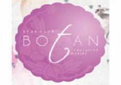 CLUB BOTAN(クラブボタン)の紹介