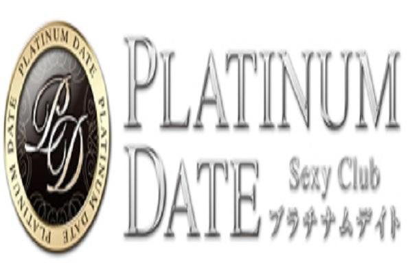 PLATINUM DATE(プラチナムデイト)の紹介0