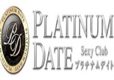 PLATINUM DATE(プラチナムデイト)の紹介