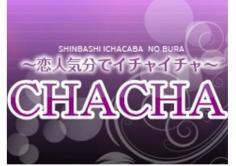 CHACHA(チャチャ)の紹介・サムネイル1