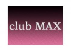 club MAX(クラブ マックス)の紹介