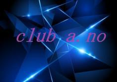 club a.no(クラブアノ)の紹介