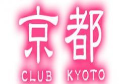 CLUB 京都(きょうと)の紹介