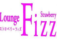 Lounge Strawberry Fizz(ストロベリーフィズ)の紹介