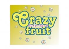 クレイジーフルーツの紹介